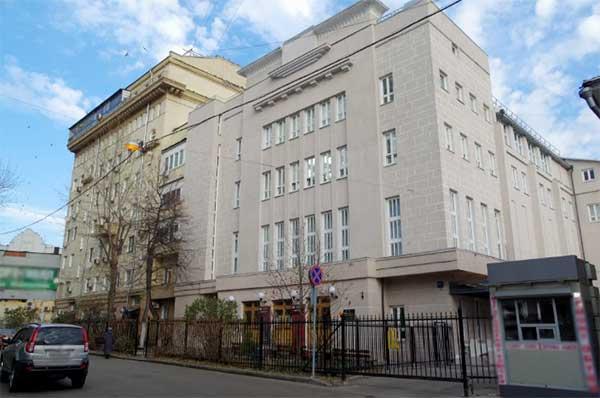 институт им. Щукина