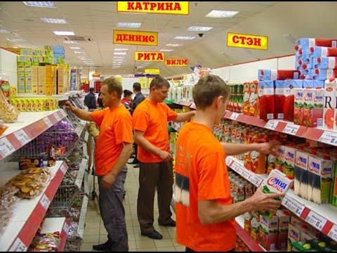 Компания эльдорадо основана в 1994 г первый супермаркет бытовой техники открыли в самаре два брата игорь и олег яковлевы